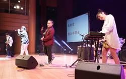 旺旺文教基金會向全國志工致敬 公益演唱會新竹市開唱