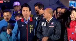 韓國瑜到桃園聯合競選總部站台 人潮擠爆