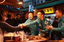 林智堅、趙天麟陪同蔡沐霖永和黃昏市場掃街