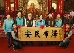 蔡總統北台中城隍廟贈匾 籲年輕人出來投票不要睡過頭