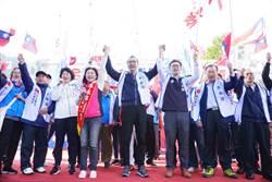 李永萍成立汐止競選總部 眾星雲集大咖齊站台