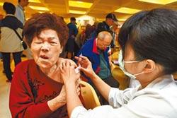 公費流感疫苗開打