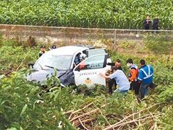 警車失控撞休旅車 押解嫌犯險丟人
