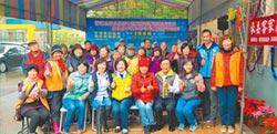 靜湖長照站 遷址水公司舊營業所