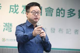 楊蕙如是否受黨紀處分  羅文嘉推稱北市黨部職責