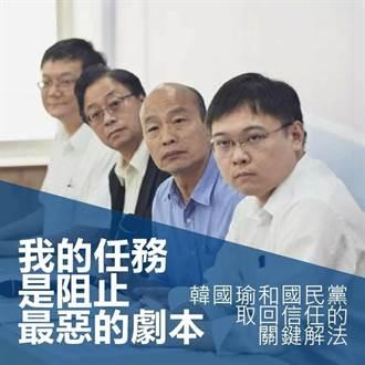 反擊黃國昌 黃士修要他問柯建銘:關說會不會留下公文紀錄?
