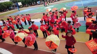 台中市大里區內新國小的校慶運動會很不一樣