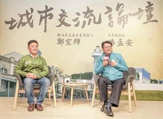 屏東縣長潘孟安為新竹市立委參選人鄭宏輝助選