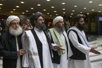 美國與塔利班舉行第一輪重啟和談