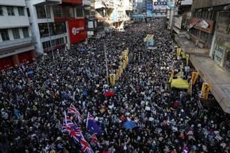 不斷更新》香港國際人權日遊行 人潮向90萬人逼近