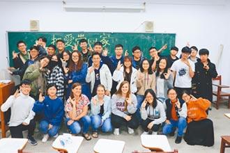 1959年創校臺北基督學院歡慶鑽禧
