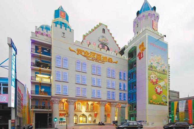 維格餅家位於高雄的觀光工廠「黃金菠蘿城堡」。(維格餅家提供)