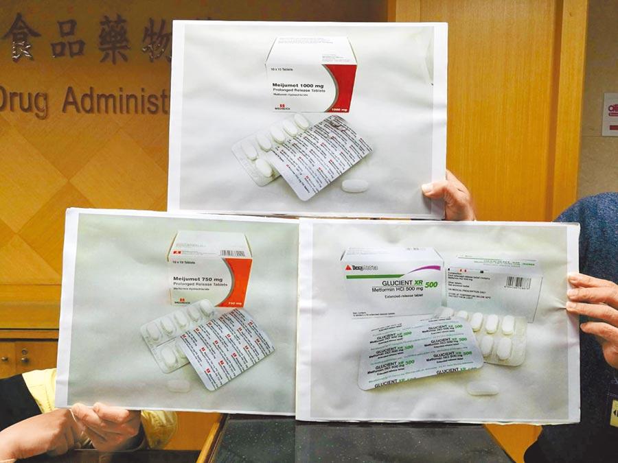 新加坡召回的3款metformin降血糖藥所幸未輸入台灣。(林周義攝)