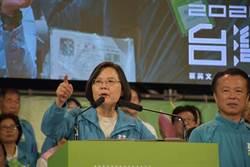 第一軍師出馬 港媒驚:民進黨選情不妙了
