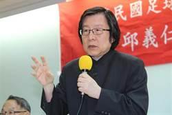 邱義仁對台獨的「真心話」港媒嘆:看看多少台灣人瘋了