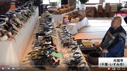 56隻機器狗AIBO舉行葬禮 同伴一旁誦經