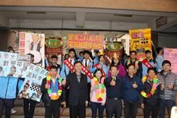 南投高中學生參加全國工、商業技藝競賽 獲4項優勝