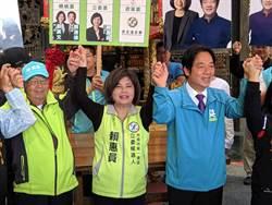 賴清德站台賴惠員  呼籲支持者3票都投民進黨