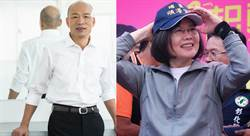 韓國瑜抽籤喊口號遭阻 黃暐瀚:正港雙標!
