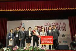 蘆洲公所獲傑出貢獻團體獎 賴俊達:將經驗複製到中和