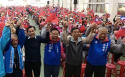 南市立委第一選區熱戰 親綠議員站台藍營蔡育輝