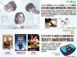 凱擘、台灣大寬頻「電視管家」啟動 智慧聲控輕鬆開口看電視