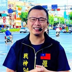 羅智強告三立假新聞  網憂心「NCC是不是東廠?」