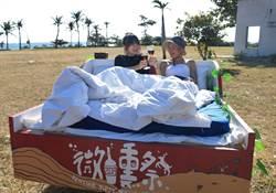 首屆墾丁微醺祭搭配愛麗絲夢遊墾丁車 遊客躺在床上也能墾丁大街趴趴走