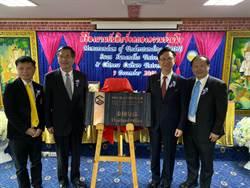 文大推廣部成立泰國分部  深化雙邊學術交流