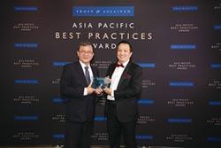 全球知名顧問公司Frost & Sullivan頒發 中華電獲 亞太 新興 最佳電信業者獎
