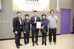 昇恆昌挺體育界 助國手前進東奧