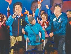 韓號召客家人 捍衛中華民國