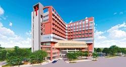 竹市兒童醫院 取得設置許可