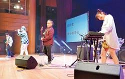 旺旺公益演唱會