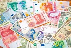 人幣加速國際化 海南扮離在岸橋梁