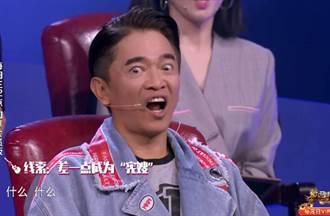 女歌手節目爆往事「差點成憲嫂」 吳宗憲當場嚇傻臉歪