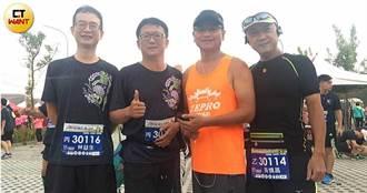 【跑出新人生4】同事陪馬拉松抗癌 全警局一起瘦下來