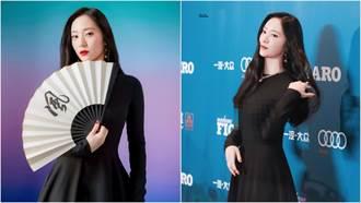 Krystal緊身洋裝「側身露飽滿美胸」網暴動