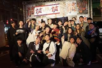 張嘉郡舉辦雲林首次街舞大賽 年輕人嗨翻:多辦幾場