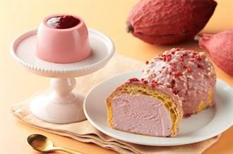 全联粉红巧克力甜点绝美 舍不得吃一口