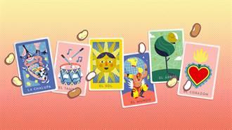 考驗眼力與反應力 Google Doodle教你玩墨西哥賓果