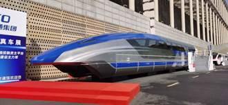 時速600公里!陸磁浮列車獲突破 將啟動試驗線