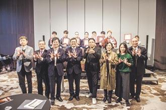 臺灣音樂IP上線區塊鏈 拉近聽眾與創作者的距離