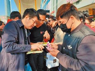 罷韓團體 要求捷運車廂加派警力