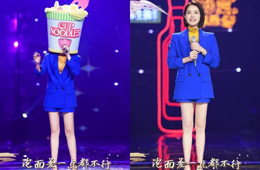 這名女選手揭開面具,原來是徐懷鈺。(圖/翻攝自微博)