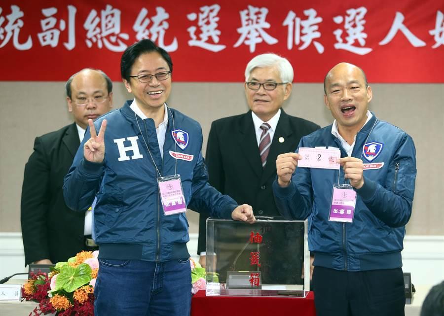 國民黨總統副總統候選人韓國瑜(右)、張善政(左)抽到2號。(圖/陳信翰攝)