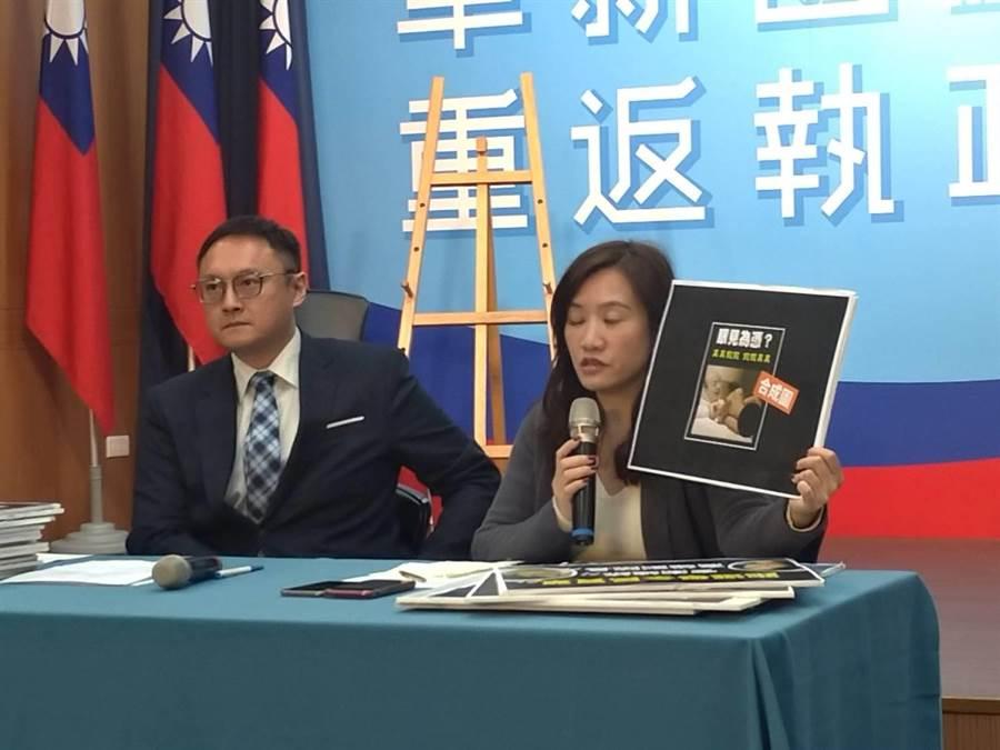 韓國瑜辦公室今天指出,網路上有人開始用色情合成圖攻擊韓國瑜。(黃福其攝)