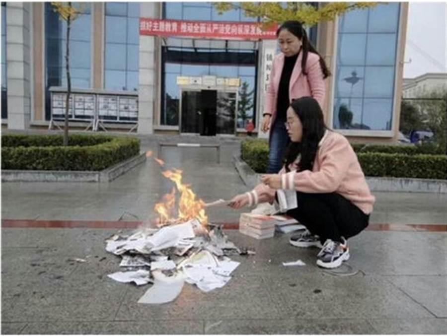 甘肅省慶陽市鎮原縣圖書館前在門口高調「焚書」的作法引起激烈議論。(圖/微博)