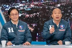 「韓張配」首度電視合體 韓國瑜清楚闡述理念