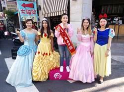 迪士尼公主作陪 張嘉郡路口拜票